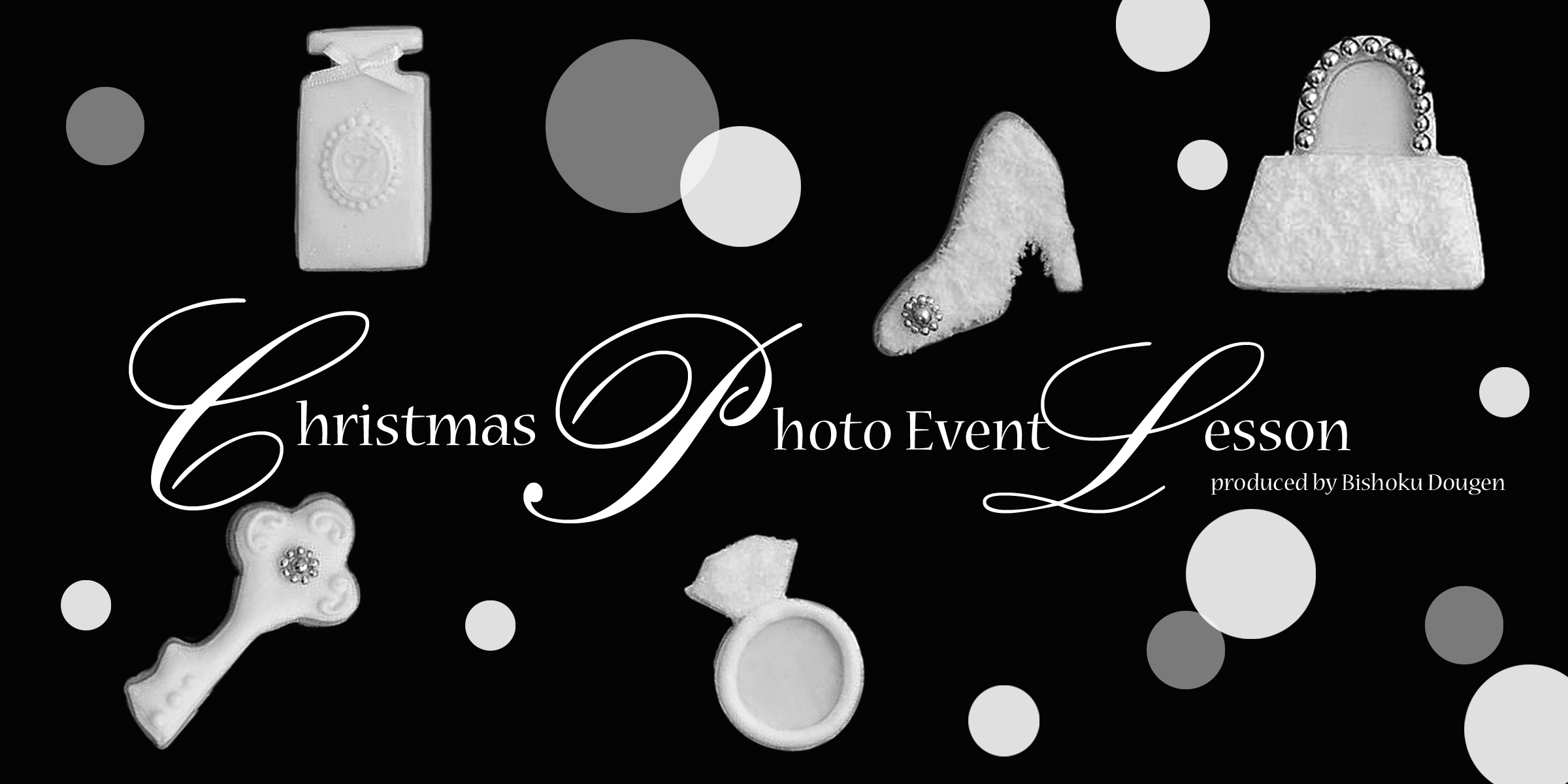 【満席御礼】2014 Christmas Photo Event Lesson