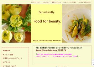 スクリーンショット 2013-04-09 10.01.13