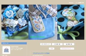 スクリーンショット 2014-12-07 8.58.39