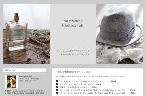 スクリーンショット 2014-12-07 9.48.12