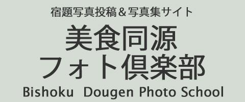 photoclub_logo