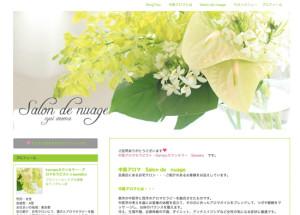 sawako_new