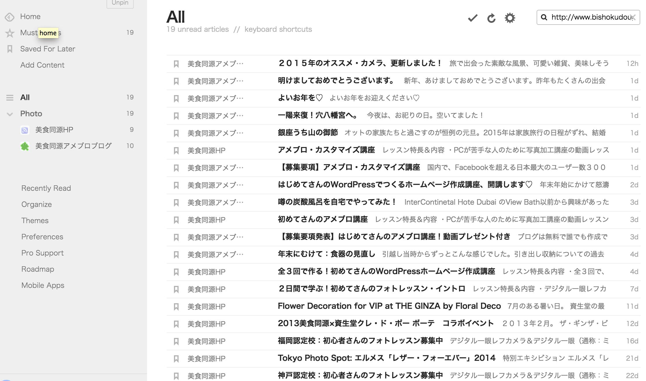 スクリーンショット 2015-01-02 11.59.42