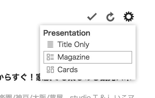 スクリーンショット 2015-01-10 11.31.22