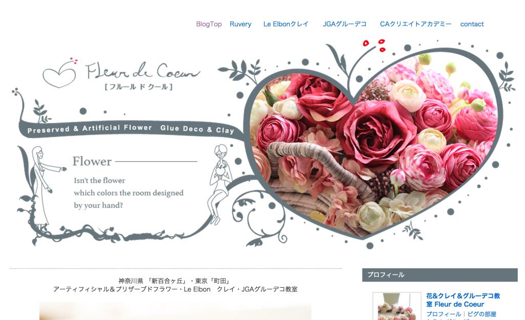 スクリーンショット 2015-02-01 16.20.52