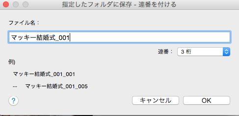 スクリーンショット 2015-03-28 10.20.05