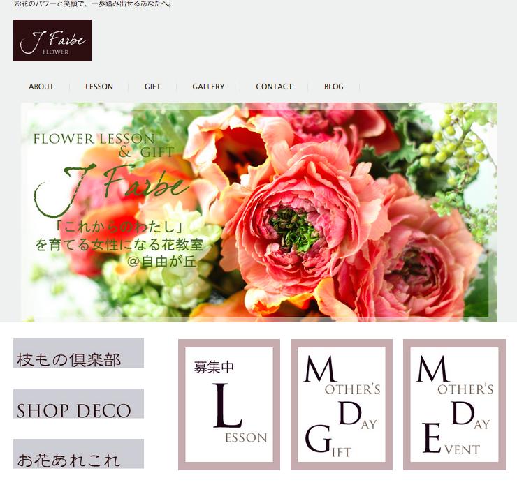 スクリーンショット 2015-04-07 10.18.36