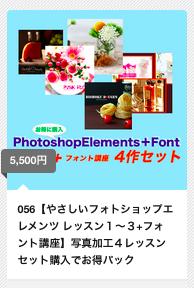 スクリーンショット 2015-05-01 20.51.38