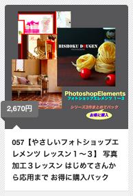 スクリーンショット 2015-05-01 20.51.47