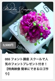 スクリーンショット 2015-05-01 20.51.55