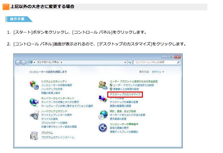 スクリーンショット 2015-05-23 12.32.34