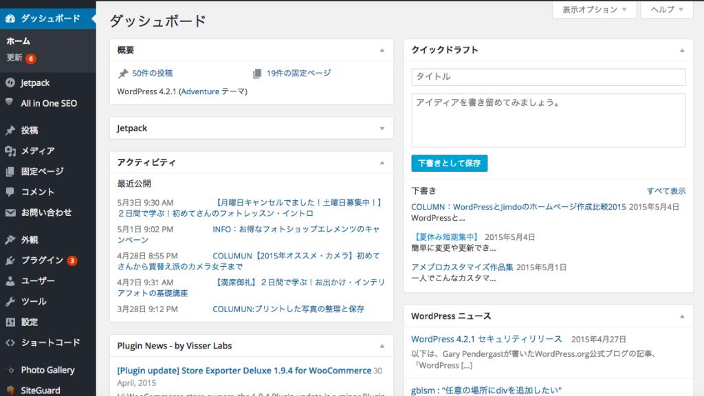 スクリーンショット 2015-05-04 14.56.32