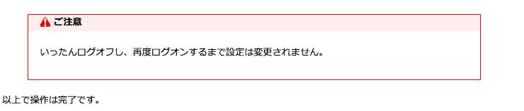スクリーンショット 2015-05-23 12.33.58