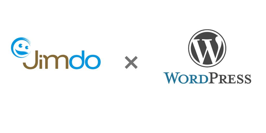 WordPressとJimdoのホームページ作成比較