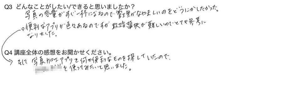 スクリーンショット_2016-05-04_13_39_02r
