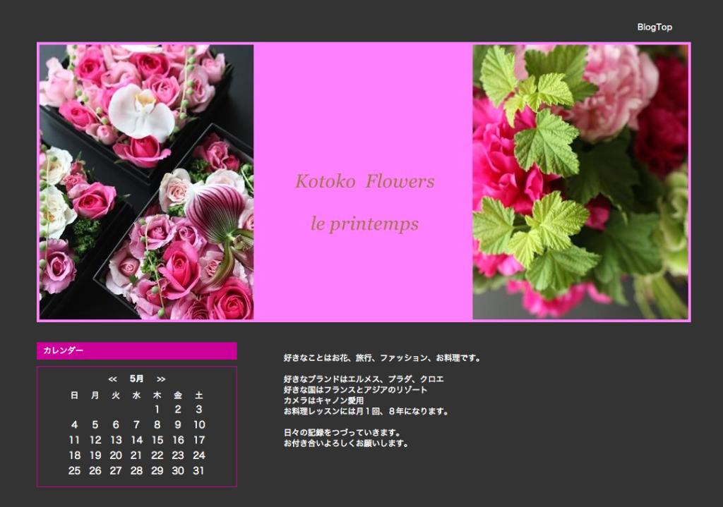 スクリーンショット 2014-05-24 15.15.42