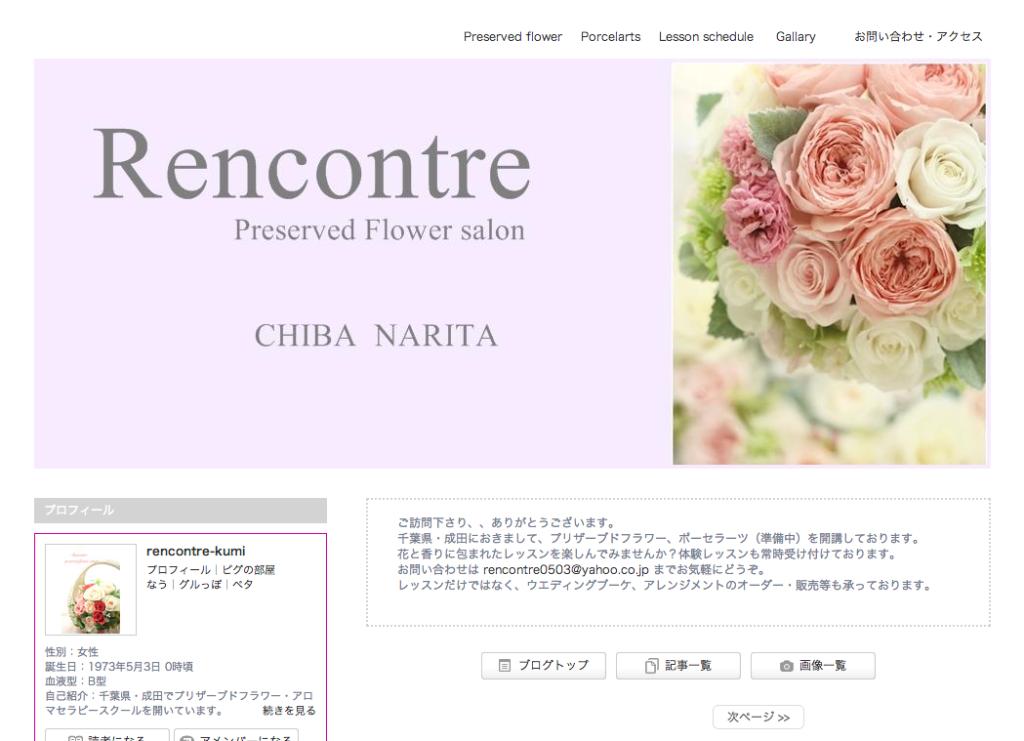 スクリーンショット 2014-05-24 15.32.31