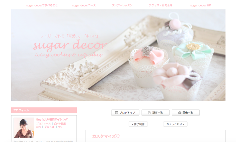 sugardecor