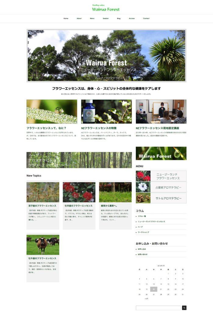 wairua-forestWebnew