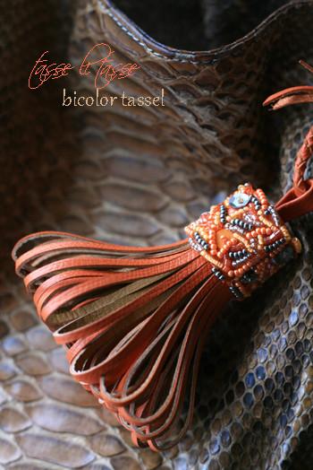 orenge-brown