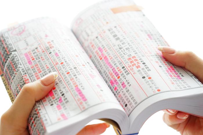 <強運に生きる>女性のためのビジネス風水講座2018【東京】