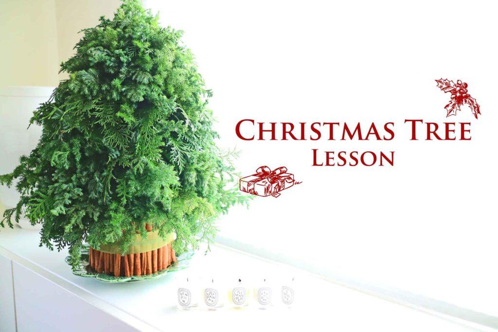 【単発】立体的クリスマスツリー製作レッスン