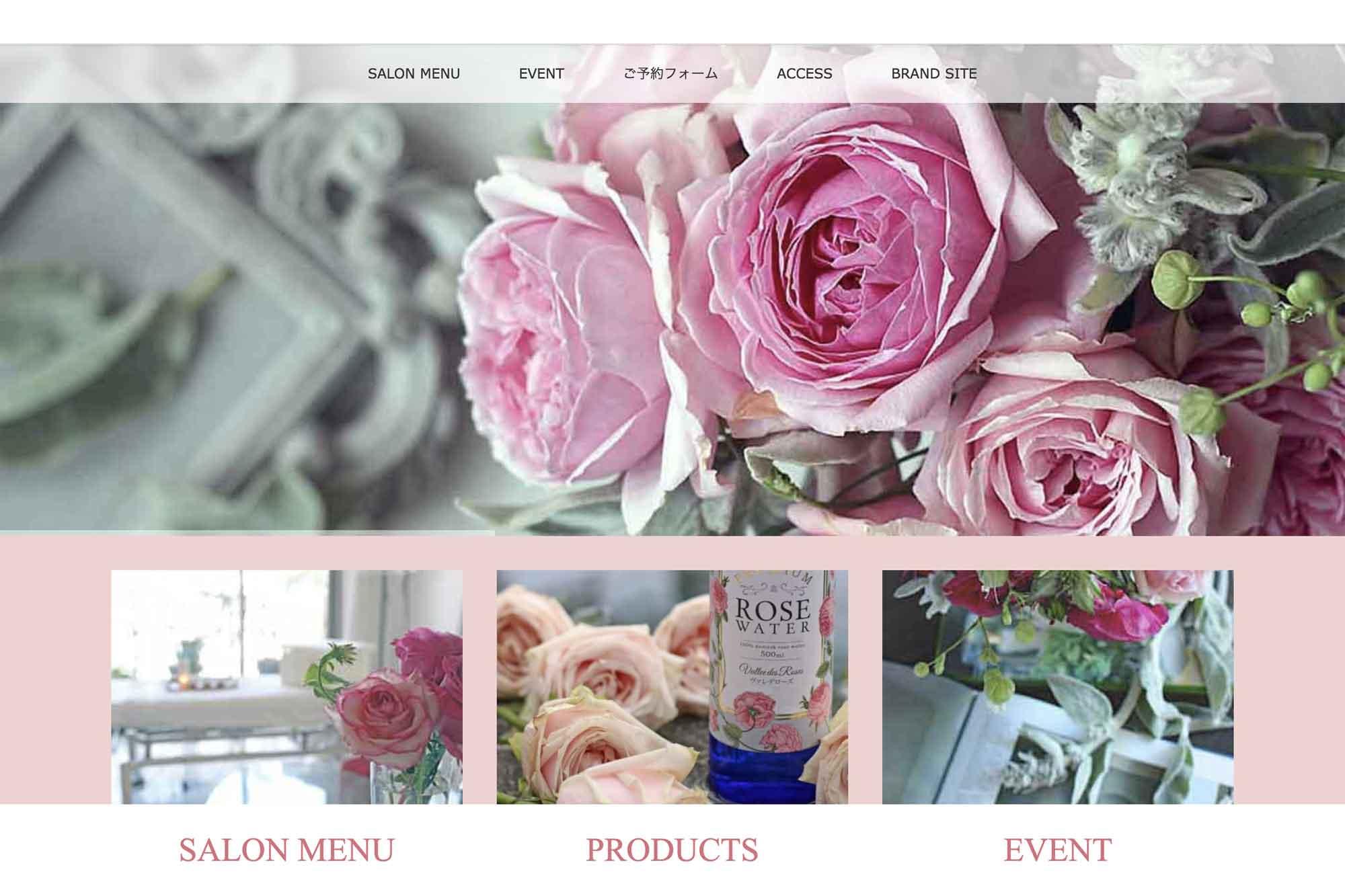 ワードプレスでホームページ作品:Valle des Roses