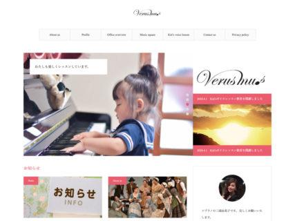 ワードプレスレッスン:ソプラノ歌手三浦由美子公式サイトVersmu
